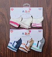Носочки для младенцев(сеточка)