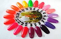 Палитры для выбора цвета гель-лаков Magic (не продаются)