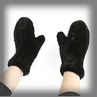 Меховые рукавички из норки (черные)