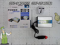 Резервное питание инкубатора при выключении электричества, преобразователь напряжения с 12Вт на 220В, 200Вт