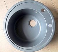 Гранитная кухонная мойка круглая Adamant SUN серая