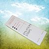 Полоски для депиляции INFINITY Standart (100 шт.)