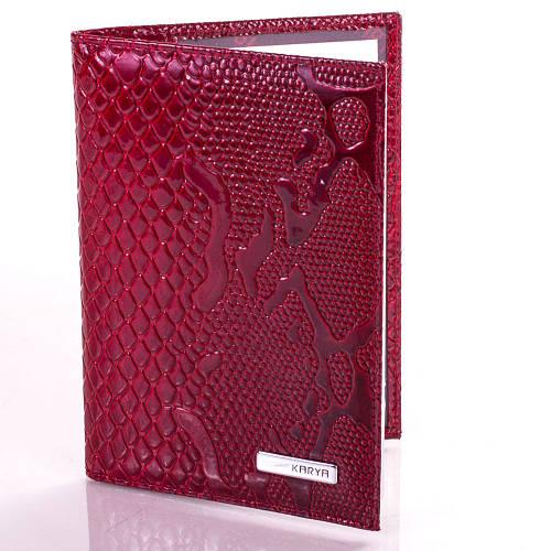 Женская красная кожаная обложка для водительских прав KARYA (КАРИЯ) SHI0428-1ZM