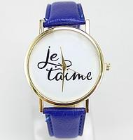 Женские наручные часы je t'aime синие