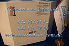 Стабилизатор напряжения НСН-7500 Optimum