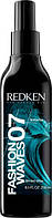 Redken Fashion waves 07 Sea-salt Spray Спрей для укладки волос, 250 мл