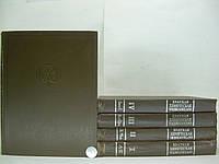 Краткая химическая энциклопедия. В пяти томах (б/у)., фото 1