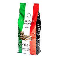 Кофе зерновой Italiano Vero Roma