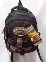"""Рюкзак школьный  для мальчика (25х38 см) серии """"EXPLORER""""  3 цвета"""