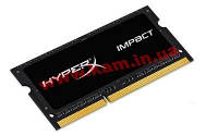Оперативная память Kingston HyperX 4GB 1600MHz DDR3L CL9 SODIMM 1.35V Impact Black Se (HX316LS9IB/4)
