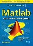 Математичні пакети