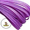 Тесьма плетеная соломка Сиреневая 6 мм 10 м/уп