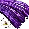 Тесьма плетеная соломка Фиолетовая 6 мм 10 м/уп