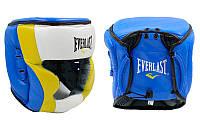 Шлем боксерский с полной защитой Кожа ELAST MA-011-L (синий-желт-белый, синий-салат-белый, р-р L-XL)