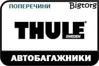 Автобагажники Thule