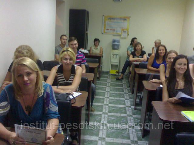 Аренда зала для семинаров, курсов Киев