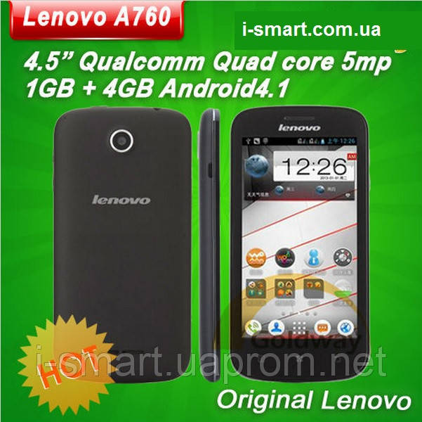 "Lenovo A760 phone quad core mobile phone 4.5"" 854*480 screen 1GB RAM 4GB Android 4.1 5.0mp GPS (черный)"
