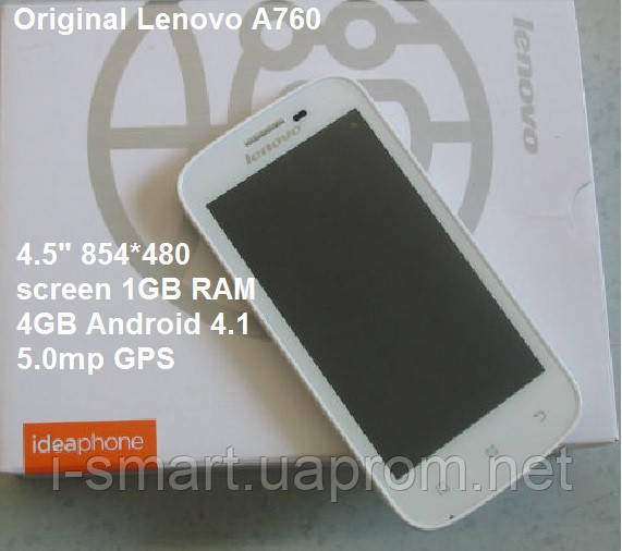 "Lenovo A760 phone quad core mobile phone 4.5"" 854*480 screen 1GB RAM 4GB Android 4.1 5.0mp GPS (белый)"