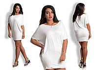 Платье туника вискозная Белая
