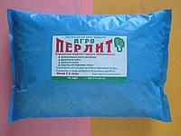 Перлит 1,5л