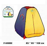 Детская игровая палатка 5030 - бюджетный подарок!, фото 1