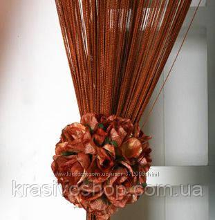 Шторы  нити  однотонные коричневые №10 для интерьера - КРАСОТА И УЮТ в Одессе