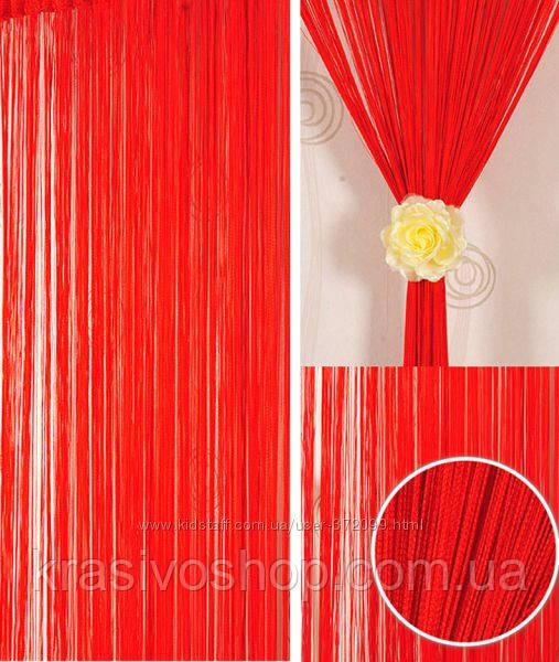 Штори нитки однотонні червоні №17