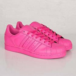 Кроссовки женские Adidas Superstar Supercolor / ADW-759 (Реплика)