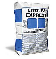 Самовыравнивающаяся смесь Litoliv Express(литолив экспресс)-20 кг от 3 до 40 мм (внутренних работ)
