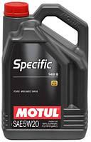 MOTUL SPECIFIC FORD 948B 5W-20 (5л)