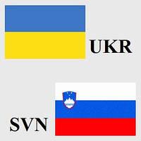 Грузоперевозки Украина-Словения