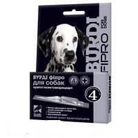 Капли Бурди Фипро для собак (с фипронилом)  4шт.