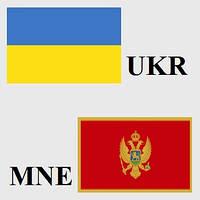 Грузоперевозки Украина-Черногория