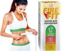 Fire Fit (фаер фит) - Капли для похудения. Цена производителя. Фирменный магазин.