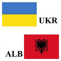 Грузоперевозки Украина-Албания
