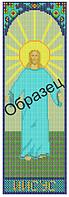 """Панно - """"Иисус"""" (Код: Панно, А3, Арт.НВ-2)"""
