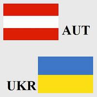 Грузоперевозки Австрия-Украина