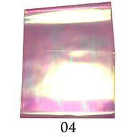 """Фольга """"Битое стекло"""" для дизайна ногтей Adore BS-04"""