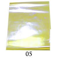 """Фольга """"Битое стекло"""" для дизайна ногтей Adore BS-05"""