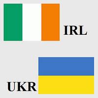Грузоперевозки Ирландия-Украина