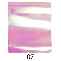 """Фольга """"Битое стекло"""" для дизайна ногтей Adore BS-07"""