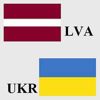 Грузоперевозки Латвия-Украина