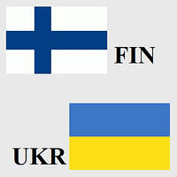 Грузоперевозки Финляндия-Украина