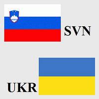 Грузоперевозки Словения-Украина