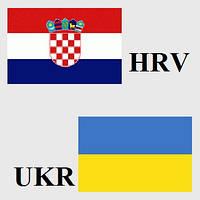 Грузоперевозки Хорватия-Украина