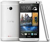 Телефон HTC One M7 801e черный, серебристый. Гарантия 1 месяц