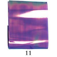 """Фольга """"Битое стекло"""" для дизайна ногтей Adore BS-11"""