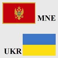 Грузоперевозки Черногория-Украина