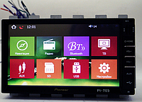 Автомагнитола 2Din GPS USB Bluetooth TV 7 дюймов