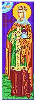 """Панно - """"Святая царица Тамара грузинская"""" (Код: Панно, А3, Арт.НВ-11)"""